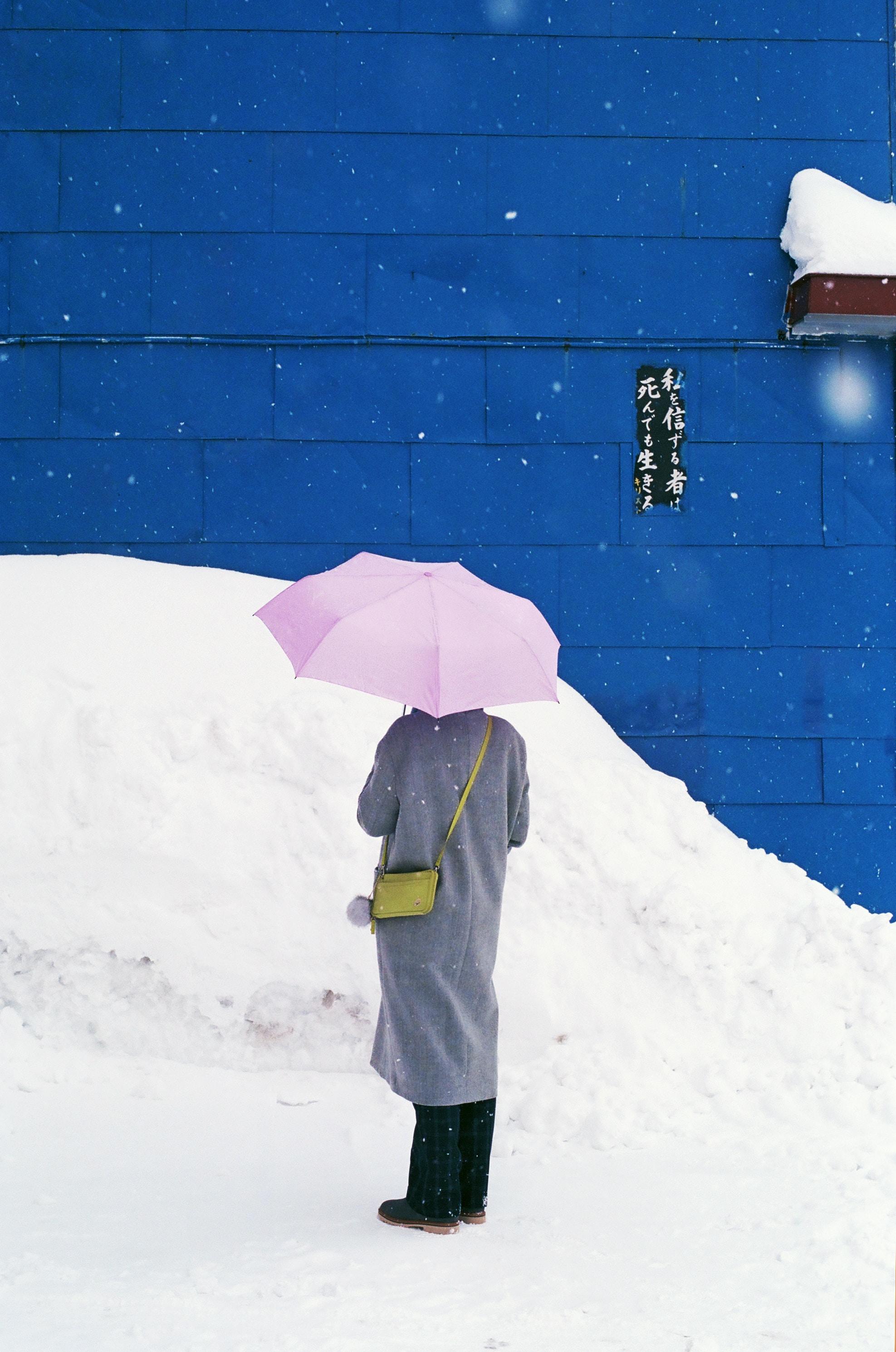 Feeling Blue? Blue Monday, Winter Blues & More
