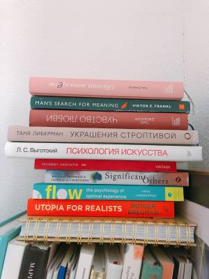 9 Psychology Books To Read During The Quarantine